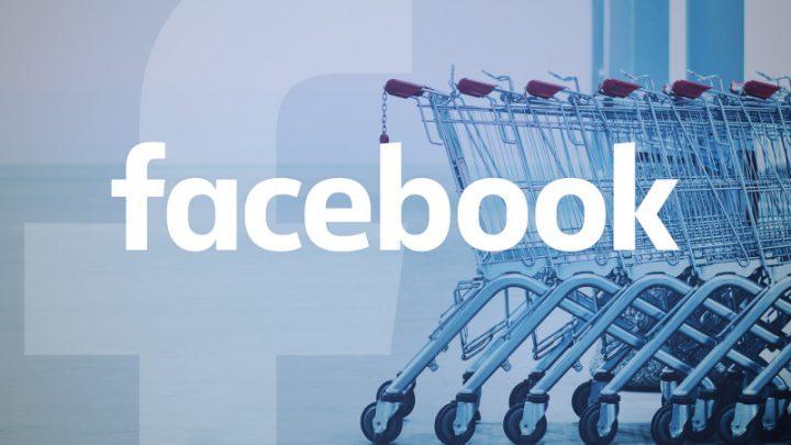 E-commerce sur Facebook : comment vendre efficacement sur Facebook ?